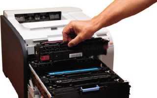 Как проверить или посмотреть сколько краски осталось в принтере