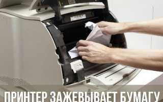Почему принтер зажевывает бумагу при печати: причины, что делать