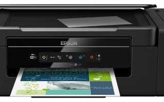 Струйный принтер с СНПЧ: какой выбрать, рейтинг лучших моделей Epson, HP и Canon