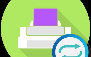 Двусторонняя печать на принтере: что это такое, как сделать в Ворде