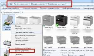 Как полностью удалить принтер в Windows 7, 8, 10, если он не удаляется