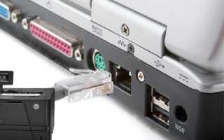 Кабеля для принтера USB (ЮСБ) LPT, сетевой шнур: характеристики, правила подключения
