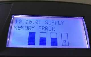Ошибка памяти расходных материалов HP: способы устранить