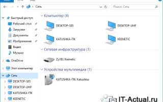 Как подключить сетевой принтер в Windows 7, 10 и предоставить общий доступ к нему