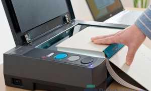 Сканирование документов – что это такое и чем отличается от копирования