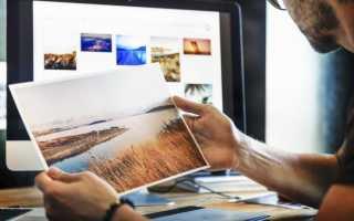 Как распечатать фото на принтере правильно