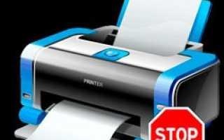 Как отменить печать на принтере HP, Brother, Canon, Самсунг и других