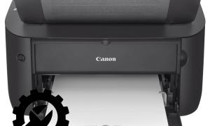 Установка и настройка принтера Кэнон