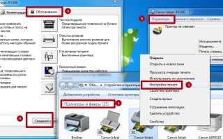 Как отключить статус монитор принтера Epson, Canon, HP и других