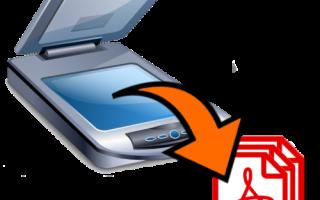 Как сканировать в один файл PDF формата многостраничный документ