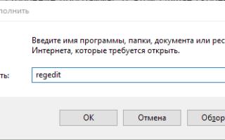 Отключается служба диспетчера печати Windows 7, 10: как включить