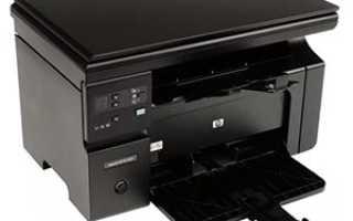 Драйвер HP laserjet m1132 mfp с официального сайта: скачать бесплатно