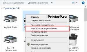 Почему принтер не печатает pdf файлы: что делать