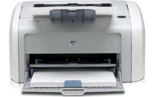 Драйвер для принтера HP laserjet 1020: скачать бесплатно