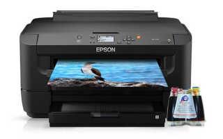Потребляемая мощность принтера в кВт