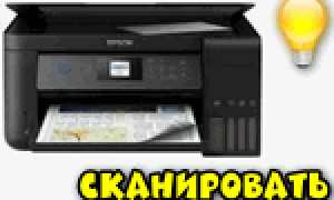 Как настроить сканер на компьютере, если принтер работает и подключен: все варианты