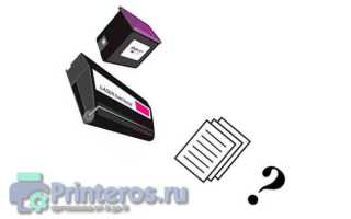 На сколько листов хватает ресурса картриджа лазерного и струйного принтера