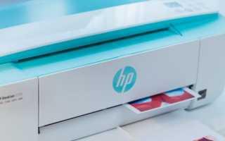 Как сканировать на компьютер через принтер со сканером