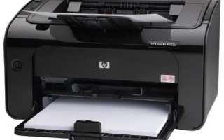 Как подключить принтер HP laserjet 1102w к ноутбуку через WIFI: инструкция