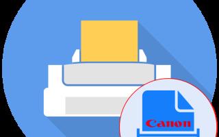 Как отсканировать фото на компьютер со сканера принтера HP, Canon и других