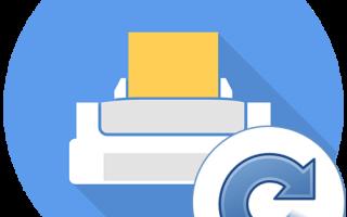 Как перезагрузить принтер Canon, HP, Epson и другие
