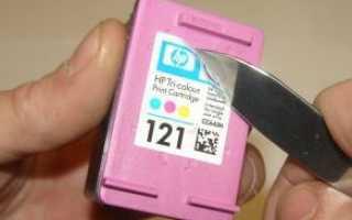 Как заправить картридж HP 652 в домашних условиях: видео и текстовая инструкция
